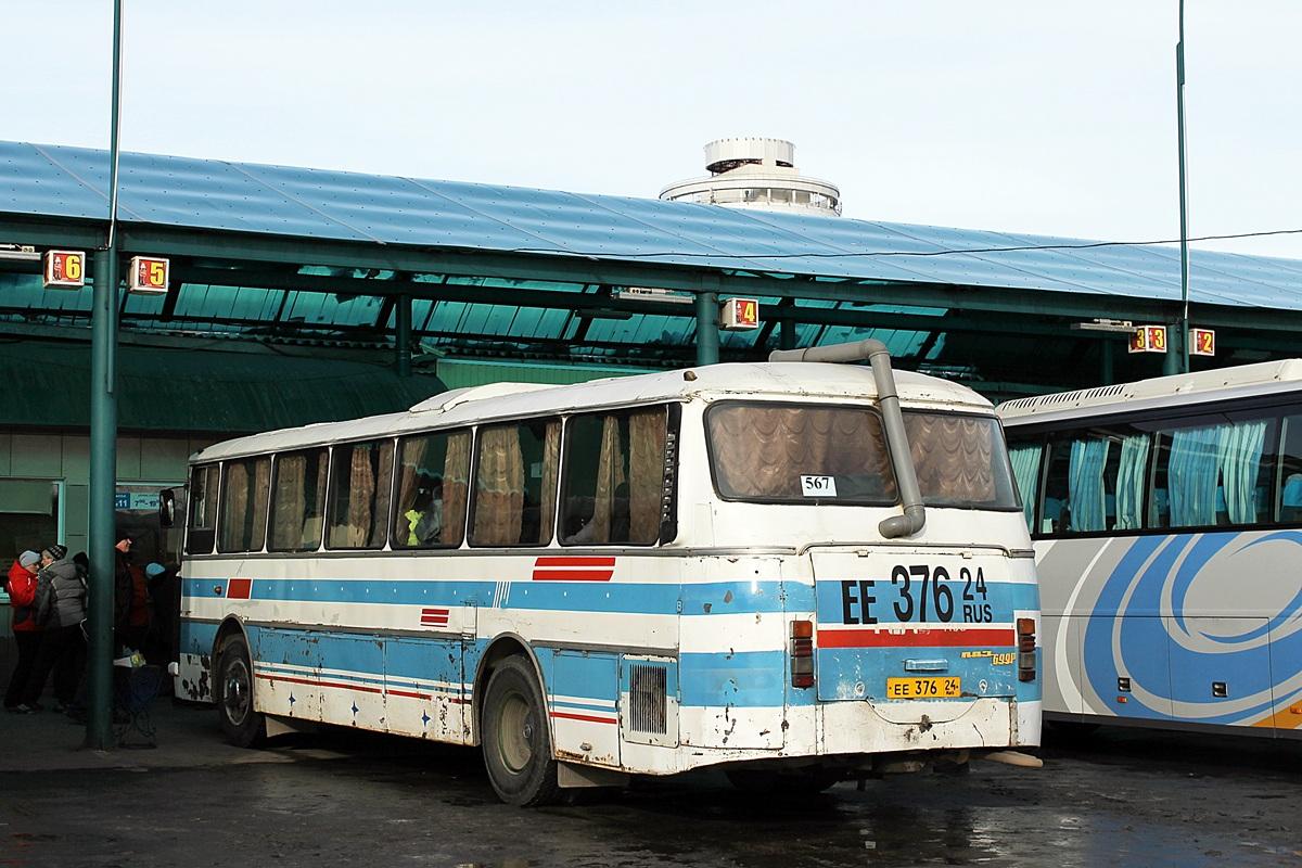 Редкий туристический автобус ЛАЗ-699Р