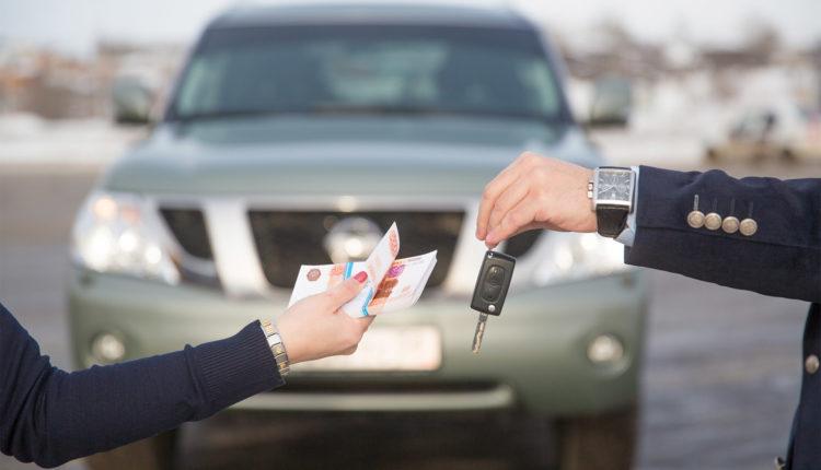 Несколько советов о продаже автомобиля