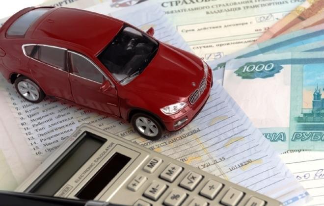 Как оформить онлайн страховку на автомобиль